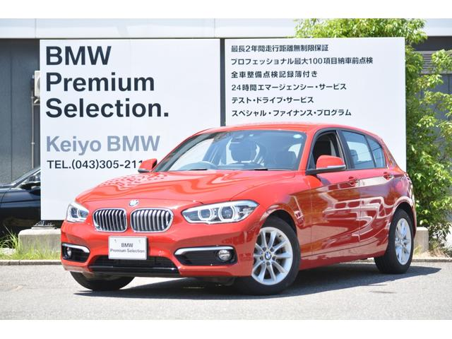 BMW 118i スタイル 弊社デモカー LED 1オーナー Bカメ