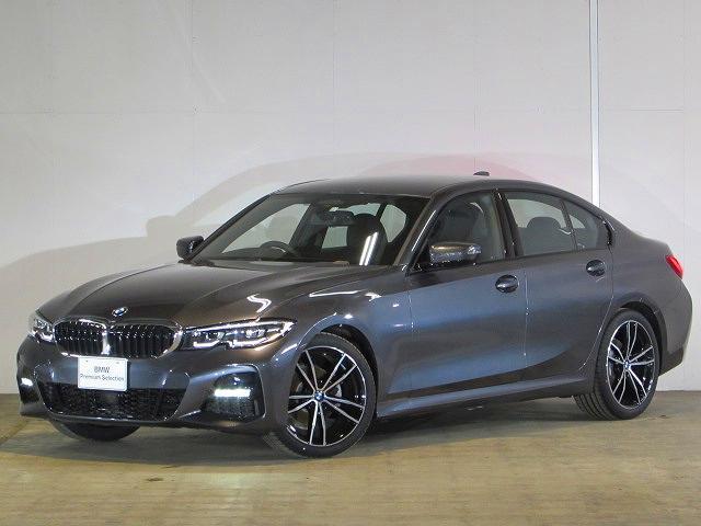 BMW 3シリーズ 320d xDrive Mスポーツ 認定中古車 禁煙車