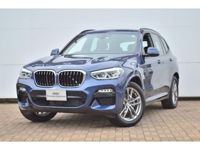 BMW xDrive 20d Mスポーツ 認定中古車 ワンオーナー 禁煙車 純正ナビ アダプティブLEDヘッドライト ヘッドアップディスプレイ アクティブクルーズコントロール モカレザー シートヒーター バックカメラ 衝突軽減ブレーキ