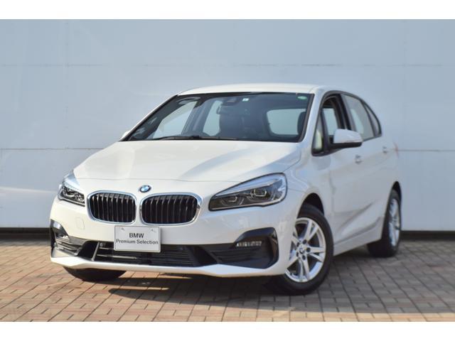 BMW 2シリーズ 218d xDriveアクティブツアラー 認定中古車 ワンオーナー 禁煙車 純正HDDナビ ETC バックカメラ 障害物センサー ヘッドアップディスプレイ アクティブクルーズコントロール インテリジェントセーフティー LEDヘッドライト