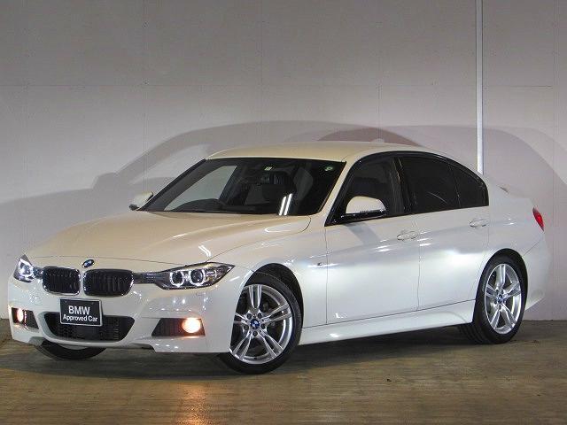 BMW 320d Mスポーツ 認定中古車 弊社下取り ワンオーナー 禁煙車 ヘッドアップディスプレイ ACC ブラックレザー シートヒーター 純正HDDナビ キセノンヘッドライト 衝突軽減ブレーキ バックカメラ 障害物センサー