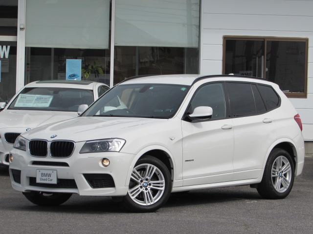 BMW xDrive 20i Mスポーツパッケージ 認定中古車 弊社下取り 純正HDDナビゲーション DTV キセノンヘッドライト ルームミラー内蔵ETC ハーフレザー パワーシート バックカメラ 障害物センサー アイドリングストップ コンフォートA