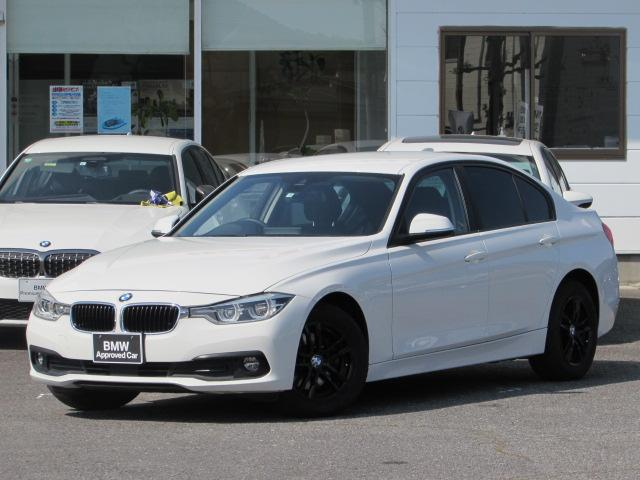 BMW 3シリーズ 320d 認定中古車 純正HDDナビゲーション LEDヘッドライト バックカメラ 障害物センサー ルームミラー内蔵ETC アクティブクルーズコントロール コンフォートアクセス