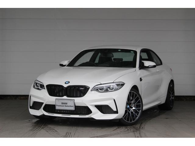 BMW コンペティション 認定中古車 弊社下取車 ワンオーナー 禁煙車 ハーマンカードン 純正HDDナビ LEDヘッドライト ブラックレザー パワーシート シートヒーター バックカメラ インテリジェントセーフティー