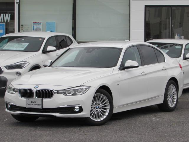 BMW 3シリーズ 320d ラグジュアリー 認定中古車 純正HDDナビ 純正HDDナビ バックカメラ 障害物センサー LEDヘッドライト コンフォートA ブラックレザー 衝突軽減ブレーキ アクティブクルーズコントロール SOSコール ETC
