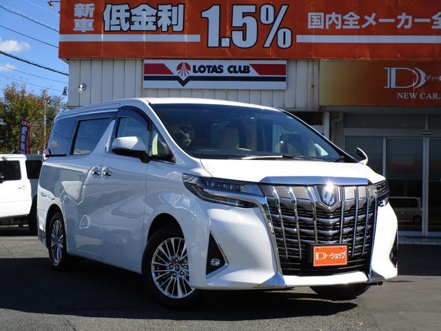 トヨタ 2.5G 合成皮革パワーシート 大型コンソール ウッドコンビ