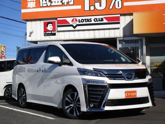 トヨタ 2.5Z Gエディション ツインムーンルーフ 3眼LED