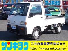 サンバートラックスペシャル 4WD 5速MT