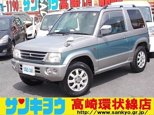 三菱 スペシャルカラーエディション XR