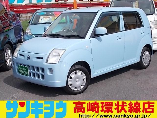 日産 ピノ S ベージュ内装色 プライバイシーガラス 純正CD 禁煙車