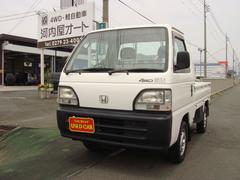 アクティトラックSDX 4WD 5速