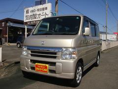 バモスM 4WD 5速