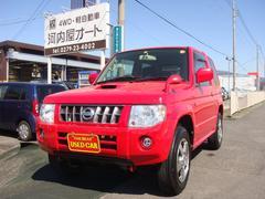キックスRX 4WD ターボ ナビ
