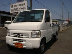 アクティトラックSDX 5速 4WD