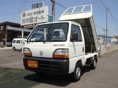 アクティトラックダンプ 4WD タイヤ4本新品