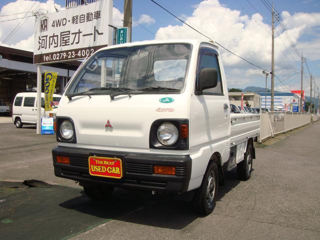 三菱 TS 4WD
