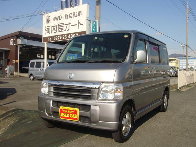 ホンダ L 4WD 5速 ウッドパネル