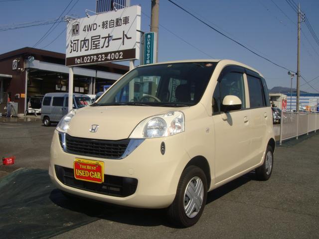 ホンダ パステル 4WD スマートキー 純正ナビ