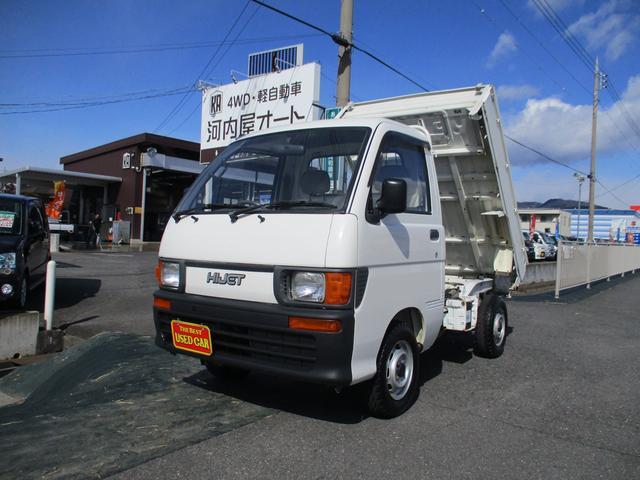 ダイハツ ハイゼットトラック ローダンプ 4WD デフロック
