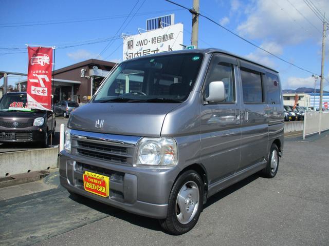 ホンダ バモス ターボ 4WD/ターボ/純正アルミホイール/ETC
