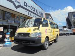 ハイエースワゴン4WD 幼稚園バス