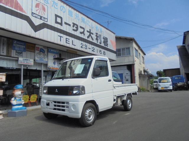 「三菱」「ミニキャブトラック」「軽自動車」「群馬県」の中古車