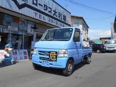 アクティトラック5速マニュアル 軽タンク タンク検査付