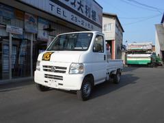 アクティトラック4WD 軽タンクローリー 5MT