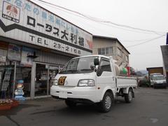 ボンゴトラックパートタイム4WD MKローリー 990L シングルタイヤ