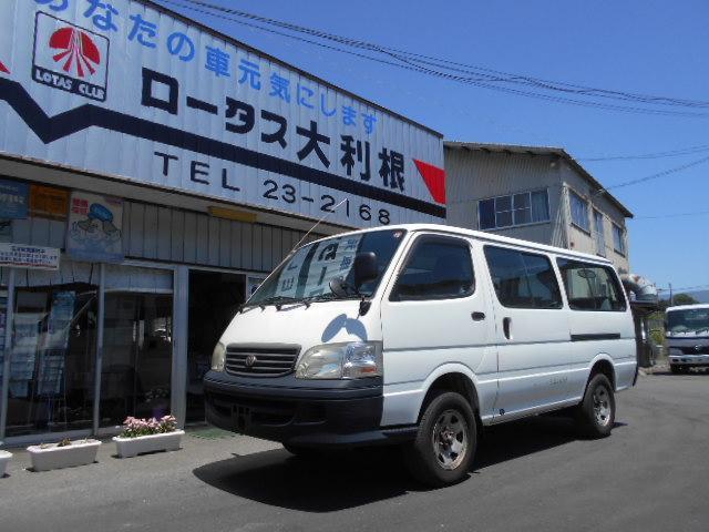 トヨタ ハイエースワゴン 4WD デラックス ロング 10人乗り タイベル交換済