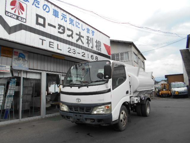 「トヨタ」「ダイナトラック」「トラック」「群馬県」の中古車