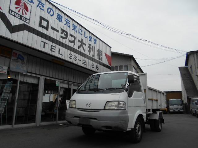 「マツダ」「ボンゴトラック」「トラック」「群馬県」の中古車