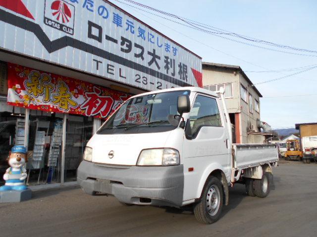 「日産」「バネットトラック」「トラック」「群馬県」の中古車