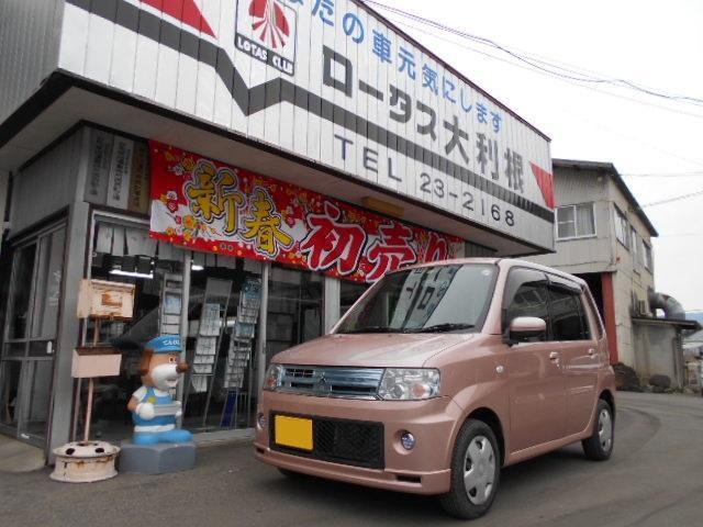 三菱 トッポ 4WD G オートマ