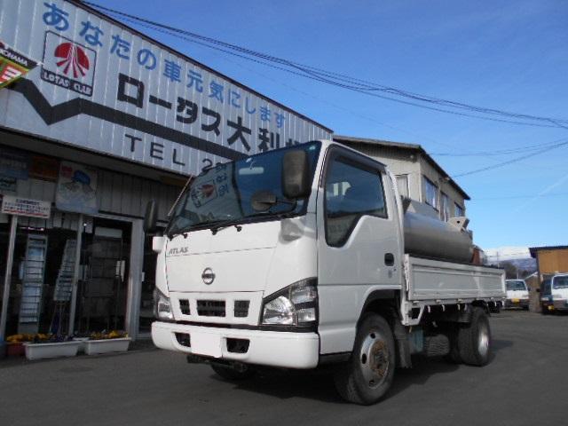 日産 アトラストラック 4WD タンク書類有 1.9KLタンクローリー Wタイヤ
