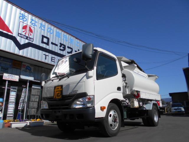 トヨタ ダイナトラック 4WD 3.6KLタンクローリー Wリール