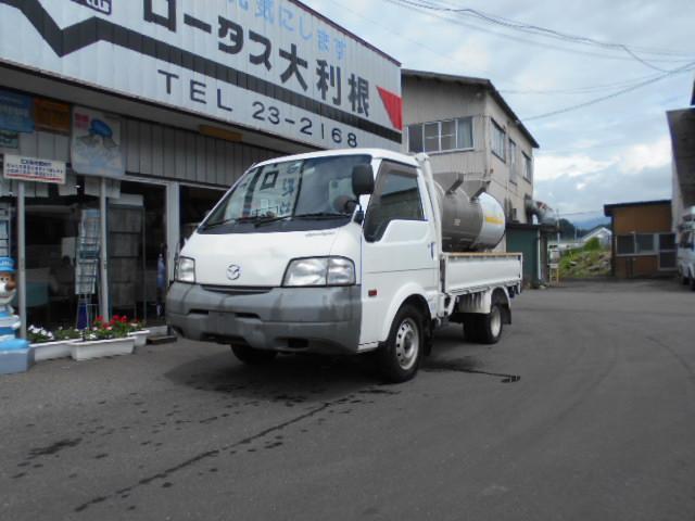 マツダ ボンゴトラック 4WD 1KLタンクローリー 4WDHL切替付 Wタイヤ