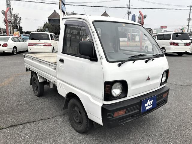 三菱 TD 三方開 4WD 4速ミッション