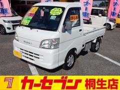 ハイゼットトラックエアコン・パワステ スペシャル 2WD