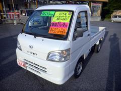 ハイゼットトラック農用スペシャル エアコン・パワステ 4WD 5Fマニュアル