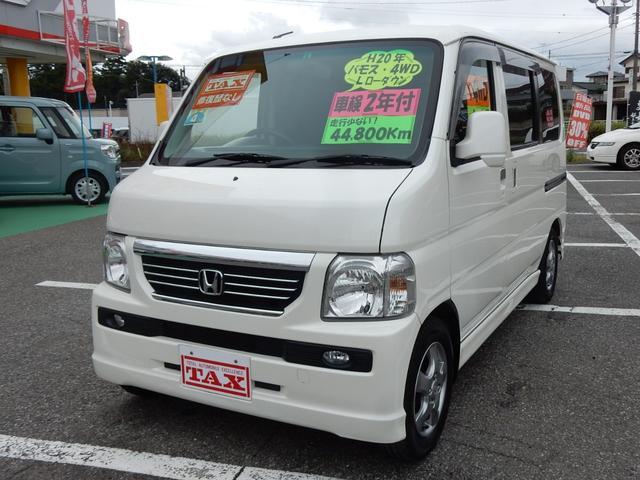 ホンダ Lローダウン 4WD