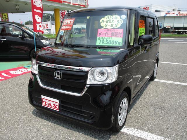 ホンダ G・EX 禁煙車