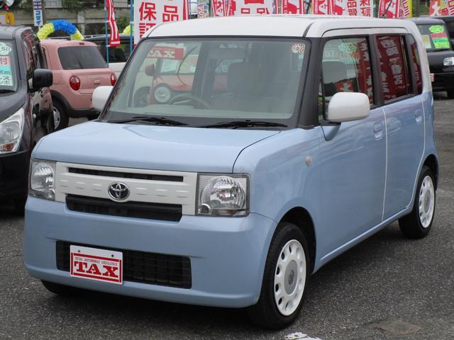 トヨタ X ホワイトルーフ 禁煙車