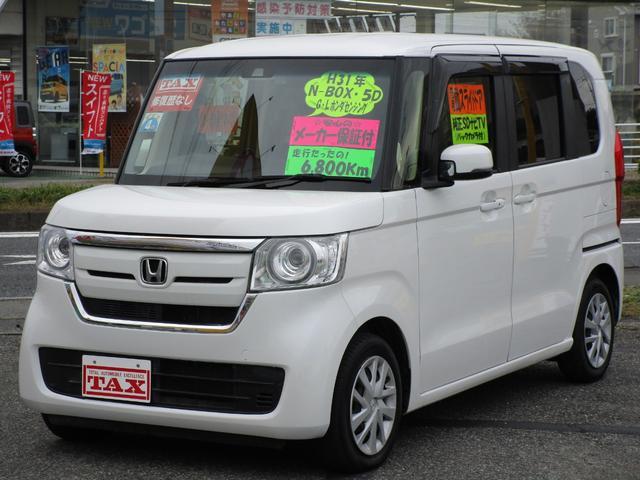 ホンダ G・Lホンダセンシング 純正ナビTV バックカメラ ETC パワースライドドア 禁煙車