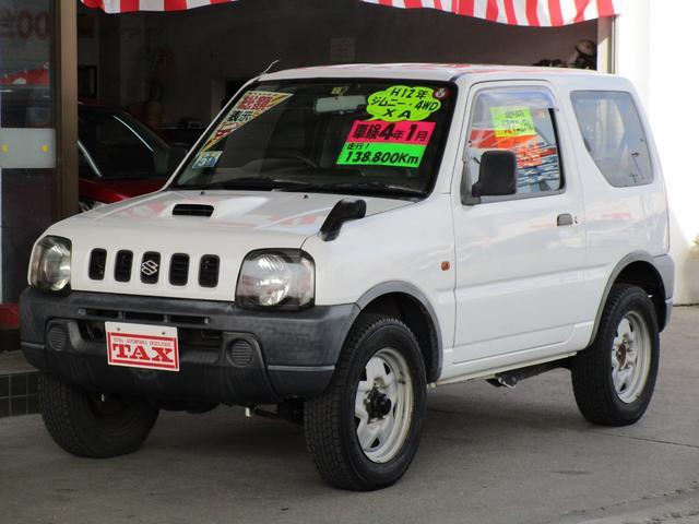 スズキ XA 4WD 5速マニュアル ETC