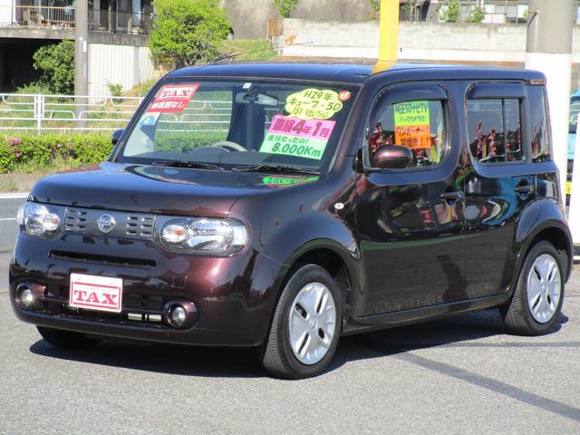 日産 15X Vセレクション 純正メモリーナビ・フルセグTV バックカメラ ドライブレコーダー ワンオーナー 禁煙車
