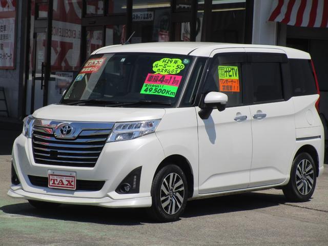 トヨタ カスタムG S SDナビ・フルセグTV バックカメラ 両側パワースライドドア ワンオーナー 禁煙車