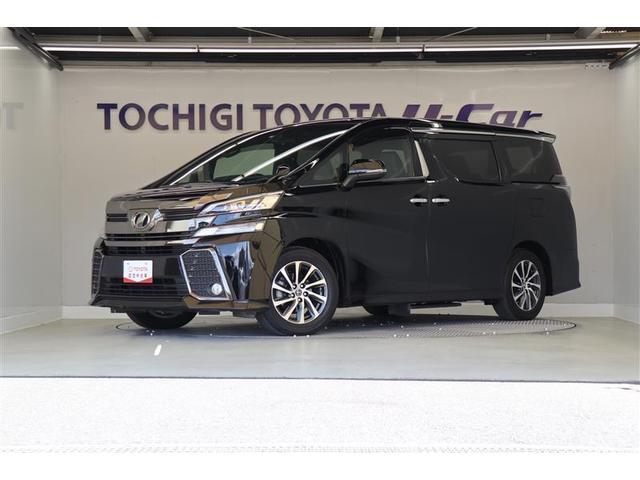 トヨタ 2.5Z Aエディション ゴールデンアイズ 7人乗り ETC