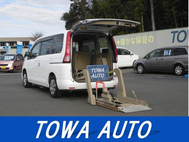 日産 20S 福祉車両車 リアリフト オートステップ