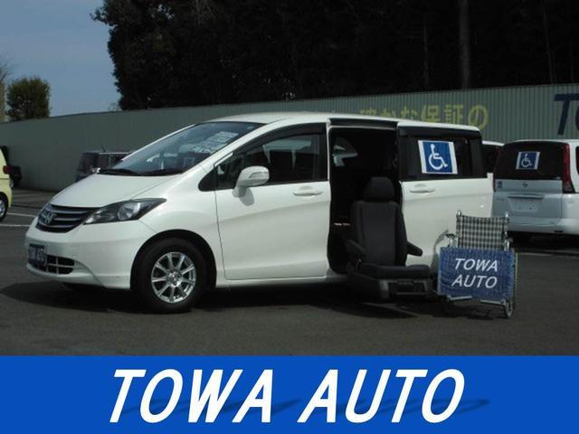 ホンダ X サイドリフトアップシート車 ETC 福祉車両車